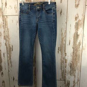 Arizona Jeans, 7 Short, Boot Cut.  A31